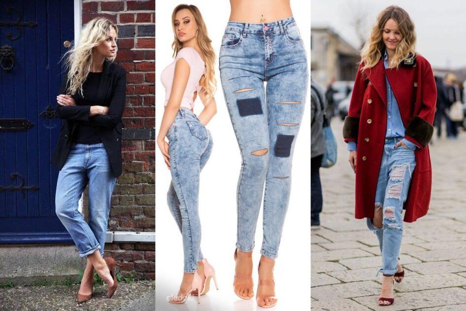 Выбираем с чем носить джинсы бойфренды - джинс